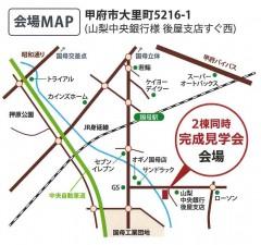 会場MAP 甲府市大里町5216-1
